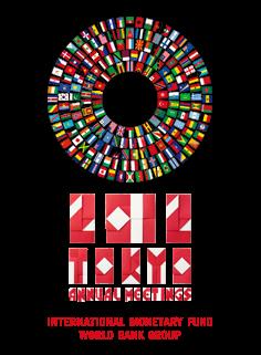 2012 IMF Tokyo